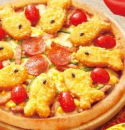 Domino's China Debuts Fish-Shaped Fish Stick Pizza